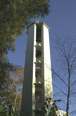 gehalt pfarrer evangelische kirche